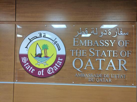 Embassy of Qatar in Canada - 550x410