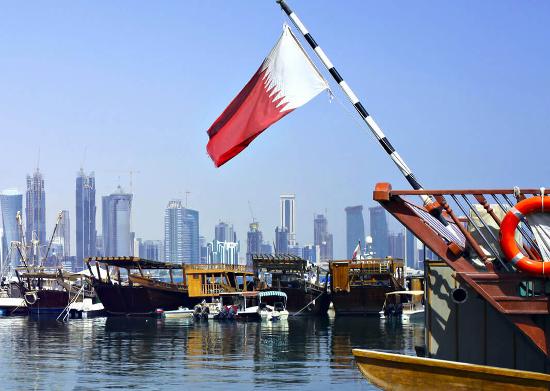 Flag of Qatar - 550x391